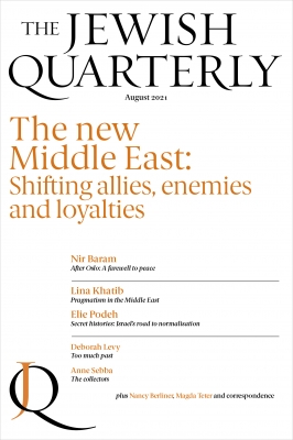 Cover image of The New Middle East, JQ 245